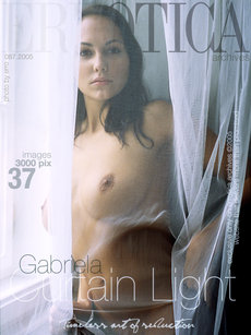 Errotica Archives Curtain Light Gabriela